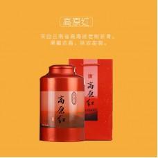 2016, Высокогорный Источник, 0,25 кг/банка, красный чай, ч/ф Ланьцан