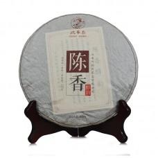 2012, Плотность и Яркость, 0,357 кг/блин, шу, ч/ф Дэфэн Чан
