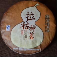 2016, Легенда народности Лаху, 0,357 кг/блин, шу, ч/ф Лава Будай