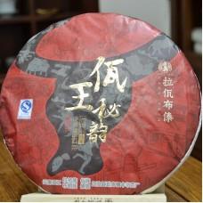 2016, Тайна вождя Ва, 0,357 кг/блин, шу, ч/ф Лава Будай