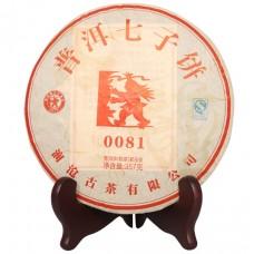 2013, 0081, 0,357 кг/блин, шу, ч/ф Ланьцан