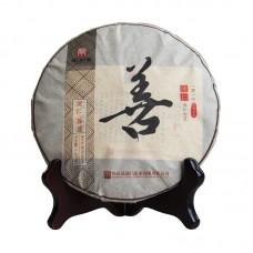 """2016, Доброта (серия """"Пужэнь""""), 0,357 кг/блин, шу, ч/ф Пумэнь"""