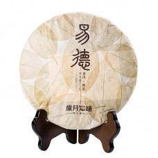 2017, Доблесть духа, 0,357 кг/блин, шу, ч/ф Суйюэ Чживэй