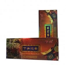 2015, Миниточа. Подарочный вариант, 240 г/коробка, шу, ч/ф Сягуань