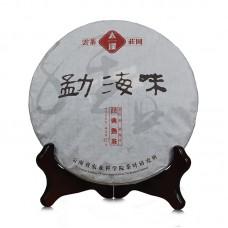 2016, Аромат Мэнхая, 0,357 кг/блин, шу, ч/ф Тайпу