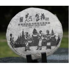 2012 год, Начало Пути, шу пуэр, блин, ч/ф Фуюань Чан