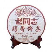 2006 год, Яркий Аромат, шу пуэр, блин, ч/ф Хайвань
