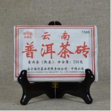 2015, 7588, 0,25 кг/кирпич, шу, ч/ф Хайвань