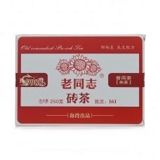 2016, 9988, 0,25 кг/кирпич, шу, ч/ф Хайвань
