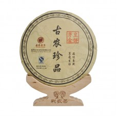 2011, Королевские Почки, 0,357 кг/блин, шу, ч/ф Цайнун