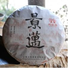2016 год, Цзинмайшань, шу пуэр, блин, ч/ф Цайнун