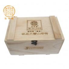 2011 год, 1688, шу пуэр, коробка, ч/ф Цзюньчжун Хао