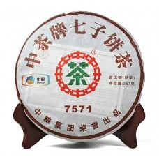 2011 год, 7571, шу пуэр, блин, ч/ф Чжунча
