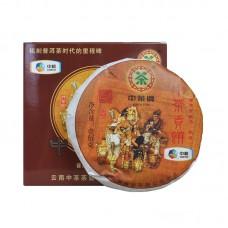 2011, Подарочный, 0,1 кг/блин, шу, ч/ф Чжунча