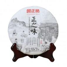 2017 год, Правильный Вкус, шу пуэр, блин, ч/ф Чжэн Хао