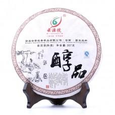2013, Насыщенный, 0,357 кг/блин, шу, ч/ф Юньюань Хао