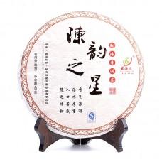2013, Изюминка во Вкусе, 0,4 кг/блин, шу, ч/ф Юньюань Хао