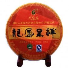 2010, Дракон и Феникс, 0,38 кг/блин, шу, ч/ф Юньюань Хао
