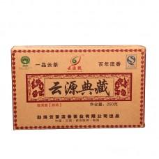 2010, Коллекционный, 0,25 кг/кирпич, шу, ч/ф Юньюань Хао