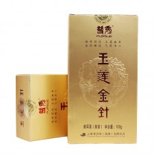 2013, Лотос и Золотые почки, 0,1 кг/коробка, шу, ч/ф Pursue
