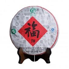 2013, Иероглиф Счастья, 0,357 кг/блин, шэн, ч/ф Гоянь