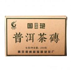 2013, Слиток серебра, 0,25 кг/кирпич, шэн, ч/ф Гоянь