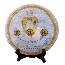 2006, Юбилейный, 1 кг/блин, шэн, ч/ф Даи