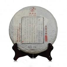 2016, Сигуй. Древние деревья, 0,357 кг/блин, шэн, ч/ф Дэфэн Чан