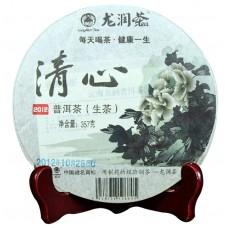 2012 год, Спокойствие, шэн пуэр, блин, ч/ф Лунжунь