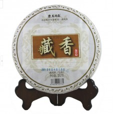 2013 год, Коллекционный аромат, шэн пуэр, блин, ч/ф Лунжунь