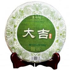 2013 год, Благополучие, шэн пуэр, блин, ч/ф Лунжунь