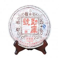 2007, Знак Мэнку, 0,4 кг/блин, шэн, ч/ф Мэнку Жунши