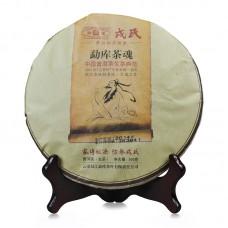 2014, Чайная душа, 500 г/блин, шэн, ч/ф Мэнку Жунши