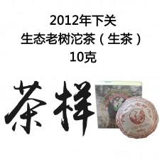 2012 год, Лист Старого дерева, шэн пуэр, точа, ч/ф Сягуань