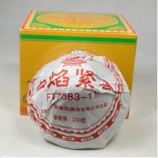 2011, Священный огонь, 0,25 кг/коробка, шэн, ч/ф Сягуань