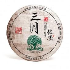 2017, Юлэ. Высокогорный лист, 357 г/блин, шэн, ч/ф Фуюань Чан
