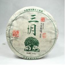 2016 год, Ибан, шэн пуэр, блин, ч/ф Фуюань Чан