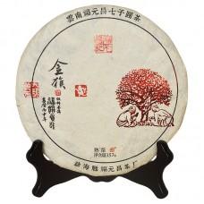 2016 год, Золотая Обезьяна, шэн пуэр, блин, ч/ф Фуюань Чан