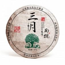 2017, Наньно. Высокогорный лист, 357 г/блин, шэн, ч/ф Фуюань Чан