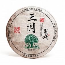 2017, Маньчжуань. Весенний отборный чай, 357 г/блин, шэн, ч/ф Фуюань Чан