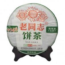 2015 год, 9948, шэн пуэр, блин, ч/ф Хайвань