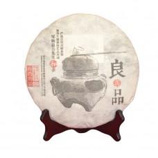 2014 год, Доброчай, шэн пуэр, блин, ч/ф Хайвань