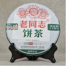 2016 год, 9948, шэн пуэр, блин, ч/ф Хайвань