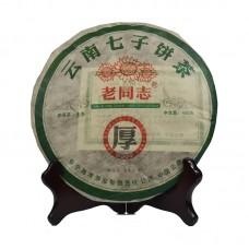 2012 год, Великие Свершения, шэн пуэр, блин, ч/ф Хайвань
