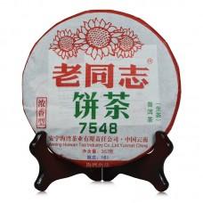 2016 год, 7548, шэн пуэр, блин, ч/ф Хайвань