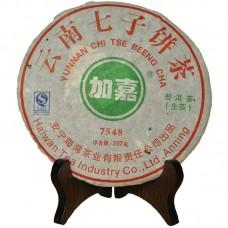 2006 год, 7548, шэн пуэр, другое, ч/ф Хайвань