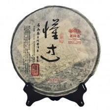 2015 год, Миншань. Понятный, шэн пуэр, другое, ч/ф Хайвань