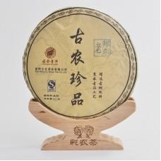 2011, дер. Бандун (осень), 0,357 кг/блин, шэн, ч/ф Цайнун