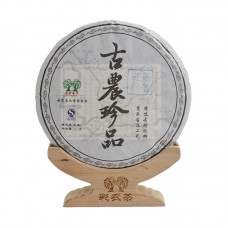 2014 год, Лаобаньчжан (весна), шэн пуэр, блин, ч/ф Цайнун