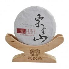 2014 год, Дунбаньшань (осень), шэн пуэр, блин, ч/ф Цайнун